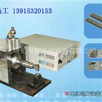 供应铝片与铝盖板焊接机
