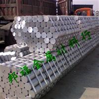 进口铝合金带 阳极氧化铝合金