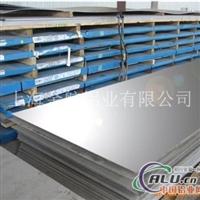 5754鋁板西南優品質5754鋁板價格