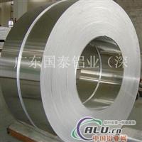 国泰直销A5056铝合金带