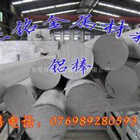 供应国标6063铝棒规格,密度
