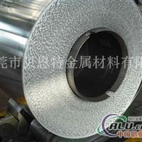 环保铝箔大量现货