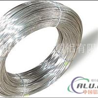 铝线基本报价7108铝线厂家供应