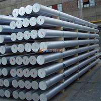 进口铝棒材料+6463铝棒供销价格