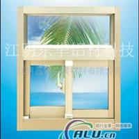 供应铝门窗型材+幕墙型材