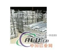 ADC12鋁錠供應