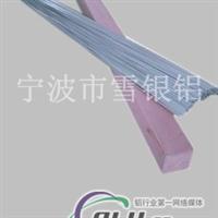 铝焊丝 铝焊条