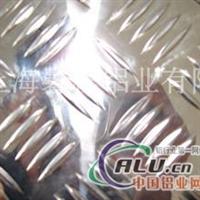 6063铝花纹板6063铝板
