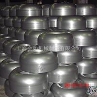 高等铝合金轮毂 旋压加工