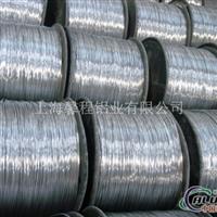 铝丝现货纯铝丝防锈铝丝