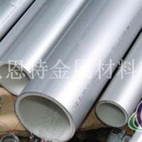 各种大小铝管5082铝合金管