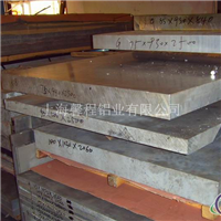5056铝板库存5056铝板价格