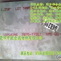 进口6061铝板;国标6061铝板