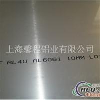6061ALCOA美铝6061KAISER美铝