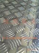賣!7A09鋁板'西南優品質'