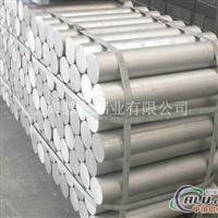 6063进口铝棒6063T6铝棒