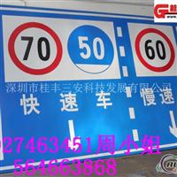 交通指示牌图片