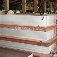 铝板的铸造生产工艺
