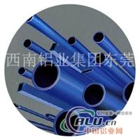 5150防锈铝管密度 铝管厂家