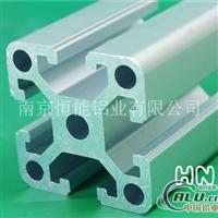 供应4040D工业铝型材 铝型材配件