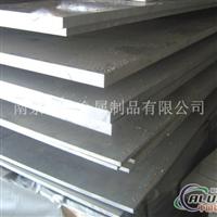 进口超硬铝合金 7A15铝板价格