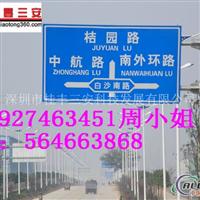 交通指路牌生产基地