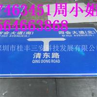 铝板交通标志牌GF道路指示牌