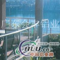 会丰铝业 阳台扶手 铝型材