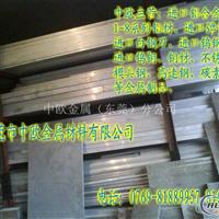 上海7075铝板_易冲孔7075铝板