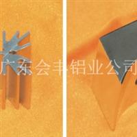 家具铝型材拉手 散热器 会丰铝材