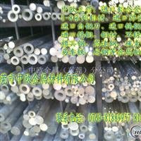 合金6061铝管【进口6061铝管】
