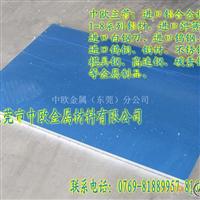 双面贴膜铝板【6061铝合金板】