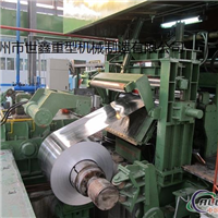 铝加工设备铸轧机铝铸轧机冷轧机剪切机