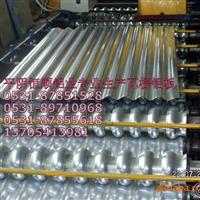 壓型瓦楞鋁板,瓦楞鋁板生產,電廠瓦楞鋁板