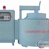 特价供应工业电熔炉