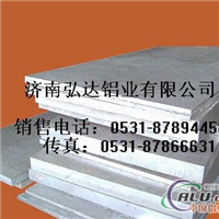 5052防腐铝板