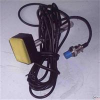 供应电腐蚀 铝材 打标机耗材产品