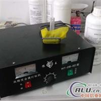 供应 电腐蚀 金属铝材打标机
