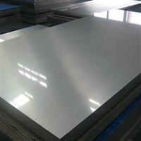 供应铝板 6061合金铝板 铝合金板