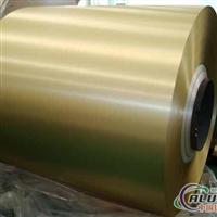 供应氟碳喷涂铝单板 、铝合金板、铝镁合金板、幕墙板、电子用铝板