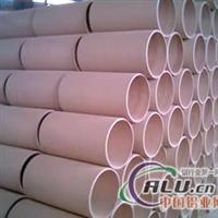 高強度冶金紙管