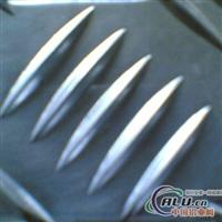 江苏5754五条筋花纹铝板直销商防滑铝板厂家