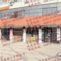 进口铝棒A7075 7075耐磨铝棒 7075铝棒价格