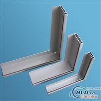 供应专业生产、铝型材、铝合金