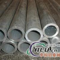 供应LY12铝管 7075铝管 工业铝管