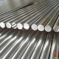 供应铝棒 LY12铝7075铝棒 6061铝棒 5083铝棒