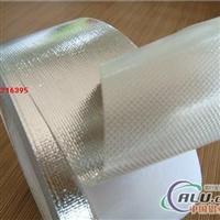 铝箔复合玻璃纤维布 管道保温胶带
