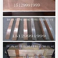 銅鋁復合板