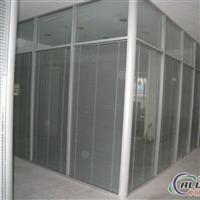 办公铝合金隔断,玻璃隔断材料隔断
