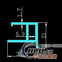 生产幕墙附框型材及开模异型材